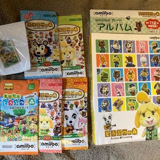 Nintendo Switch - どうぶつの森 amiiboカード