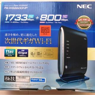 エヌイーシー(NEC)のNEC PA WG2600HP NEC LANケーブル付き 無線ルーター(PC周辺機器)