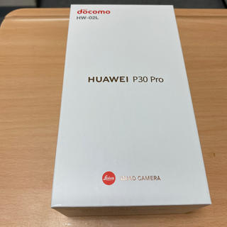 ANDROID - 【新品未使用】HUAWEI P30 pro 黒 SIMフリー