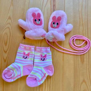 ミキハウス(mikihouse)のミキハウス  手袋&靴下(手袋)