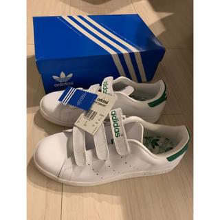新品 箱付き adidas スタンスミス ベルクロ グリーン 26.5cm