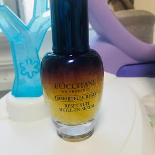 ロクシタン(L'OCCITANE)のロクシタン オーバーナイトセラム(美容液)
