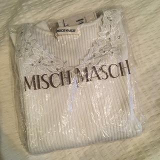 MISCH MASCH - ミッシュマッシュ フラワービジューVネックリブニット(白)