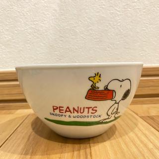 ピーナッツ(PEANUTS)の˚✧⁎⁺˳✧༚スヌーピーボウル♪(非売品)(食器)