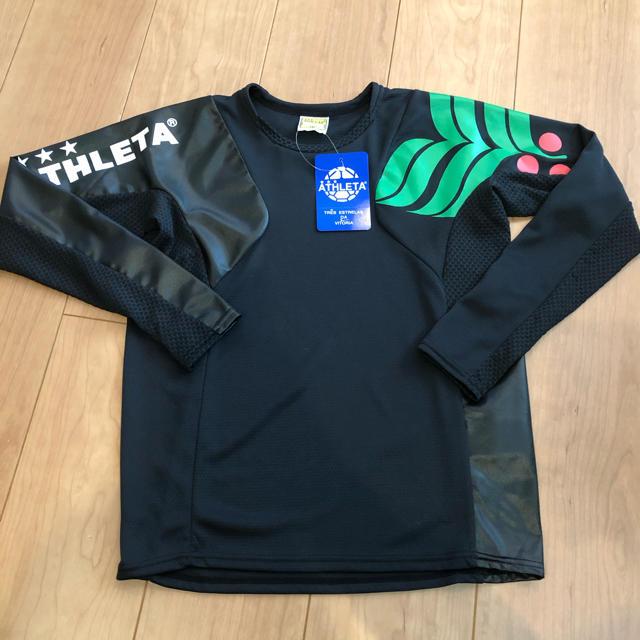 ATHLETA(アスレタ)の『新品』アスレタ プラクティスシャツ 140センチ スポーツ/アウトドアのサッカー/フットサル(ウェア)の商品写真