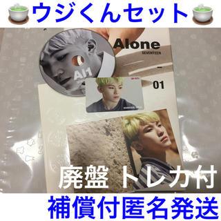 SEVENTEEN - 廃盤トレカ付!匿名発送☆ウジセット Alone SEVENTEEN 01 ポスカ