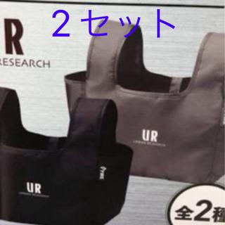 アーバンリサーチ(URBAN RESEARCH)のアーバンリサーチ ランチバッグ 2個セット(弁当用品)