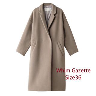 ドゥーズィエムクラス(DEUXIEME CLASSE)のWhim Gazette ウィムガゼット メリンプロングコート36 グレージュ(チェスターコート)