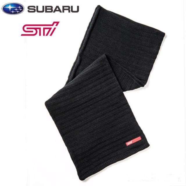 スバル(スバル)のスバル SUBARU STI  公式グッズ ニットマフラー 新品未使用 送料無料 自動車/バイクの自動車(車外アクセサリ)の商品写真