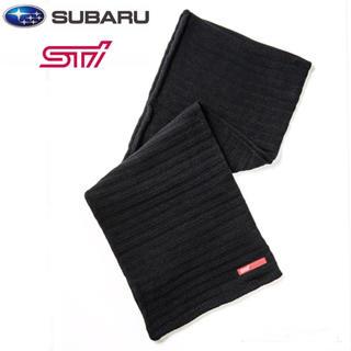 スバル(スバル)のスバル SUBARU STI  公式グッズ ニットマフラー 新品未使用 送料無料(車外アクセサリ)