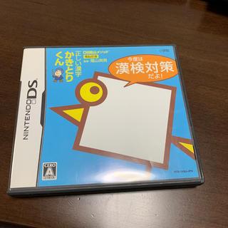 ニンテンドーDS - DS陰山メソッド 正しい漢字かきとりくん 今度は漢検対策だよ! DS
