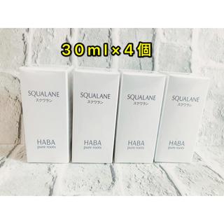 ハーバー(HABA)のハーバー♡ 化粧オイル スクラワン30ml 4個まとめ売り(オイル/美容液)