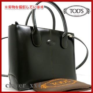 トッズ(TOD'S)のトッズ バッグ ショルダーバッグ レーザー 美品 ダークグリーン TODS(ショルダーバッグ)