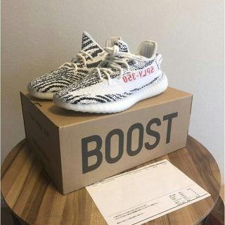 adidas - 27cm adidas yeezy boost 350 v2 zebra