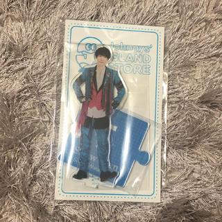 Johnny's - SnowMan 渡辺翔太 第三段 アクスタ