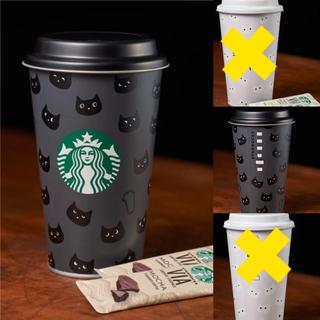 Starbucks Coffee - 新品未開封! スターバックス ハロウィン限定 VIA くろねこ&しろねこセット!