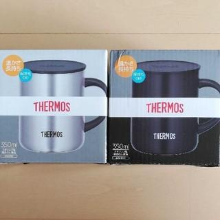 THERMOS - サーモス 真空断熱マグカップ 350ml 2個セット