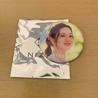 NIZIU アヤカ缶バッジ