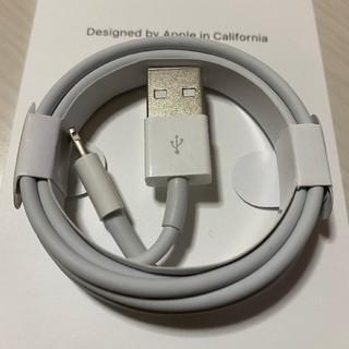 Apple - iPhone充電器 Apple純正ライトニングケーブル USBケーブル 送料無料