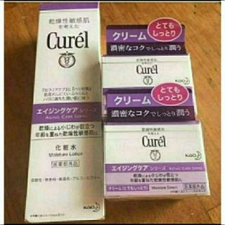 キュレル(Curel)の送料無料 キュレル エイジングケア 化粧水 とてもしっとり フェイスクリーム2(フェイスクリーム)