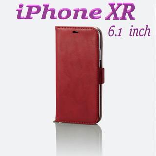 ELECOM - iPhone XRケース 手帳型ケース プレミアム極み  (レッド)
