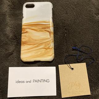 プラージュ(Plage)のプラージュ iPhone8 カバーケース(iPhoneケース)