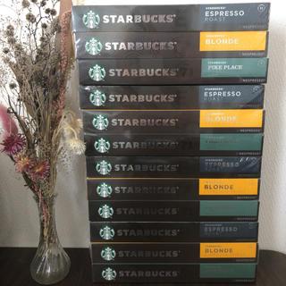 Starbucks Coffee - ネスレ スターバックス ネスプレッソコーヒー 120カプセル スタバ