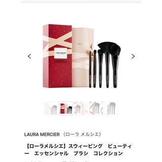 laura mercier - 新品未開封 ローラメルシエ ブラシセット クリスマスコフレ