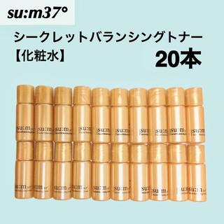 スム(su:m37°)の20本 スム  化粧水 シークレット バランシング トナー スム37 韓国コスメ(化粧水/ローション)