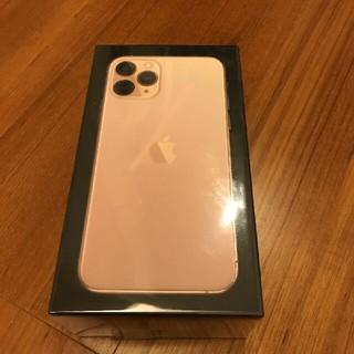 iPhone - 新品未開封 iPhone11 Pro 256GB ゴールドSIMフリー本体
