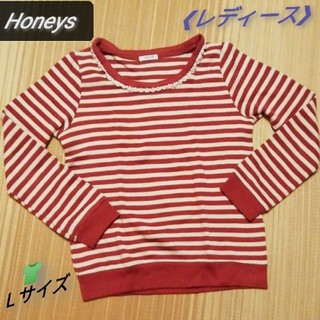 ハニーズ(HONEYS)のニットセーター ロンTシャツ トップスL =Honeys= ❮レディース❯(ニット/セーター)