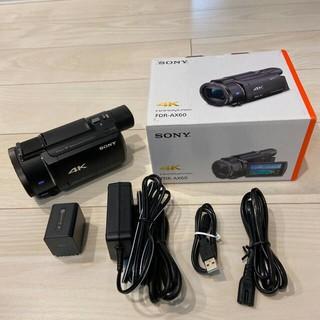 SONY - SONY FDR-AX60 ソニーデジタル4Kビデオカメラ