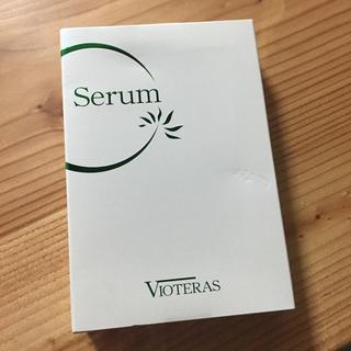 新品未使用❤️ヴィオテラス Cセラム 美容液