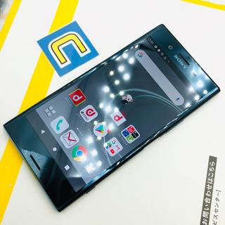 エクスペリア(Xperia)の2-5890 docomo Xperia XZ Premium SO-04J(スマートフォン本体)