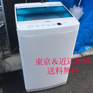 Haier - Haier ハイアール 全自動電気洗濯機 JW-C60A 6kg 2018年製