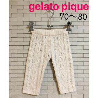 gelato pique - ジェラートピケ レギンス パンツ 70  80