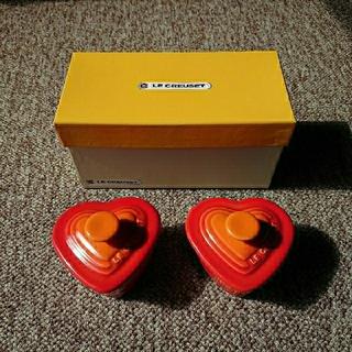 ルクルーゼ(LE CREUSET)の【値下げ】LE CREUSET ハート型2個セット(食器)