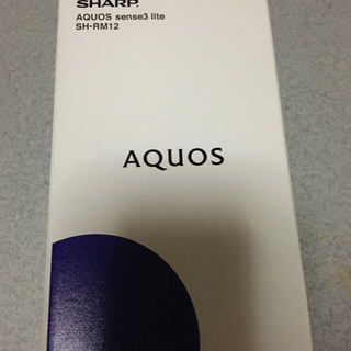 AQUOS - 新品 SiMフリーAQUOS sense3 lite カラーカッパー
