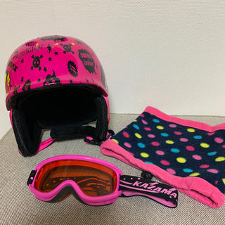 スワンズ(SWANS)のスワンズ ヘルメット ゴーグル 子供 スキー用 スノーボード用(アクセサリー)