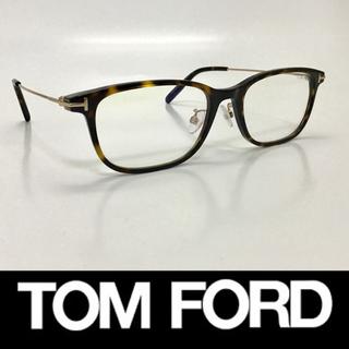 トムフォード(TOM FORD)のTOM FORD トムフォード TF-5650-D-B 052 54サイズ (サングラス/メガネ)