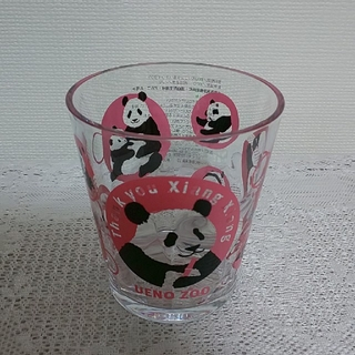 Thank You シャンシャン カップ  上野動物園  パンダ