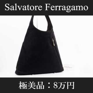 Salvatore Ferragamo - 【全額返金保証・送料無料・極美品】フェラガモ・ショルダーバッグ(A642)