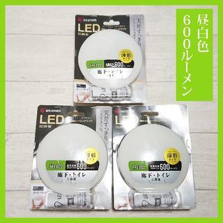 アイリスオーヤマ - 3個)アイリスオーヤマ 600lm シーリングライト 薄型 昼白色