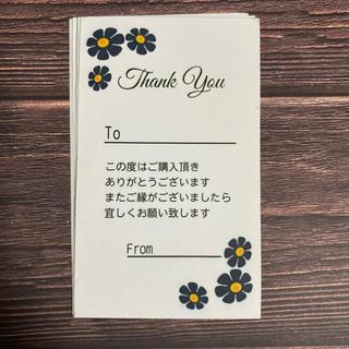 サンキューカード12    50枚 (カード/レター/ラッピング)