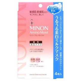 ミノン(MINON)のミノン(パック/フェイスマスク)