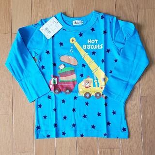 HOT BISCUITS - 新品 ミキハウス ホットビスケッツ ハンバーガー クレーン 長袖Tシャツ 110