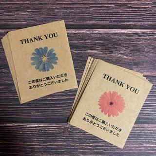 サンキューカード ミニサイズ⑥   40枚(カード/レター/ラッピング)