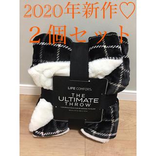 コストコ(コストコ)の新品未使用♡コストコ毛布♡フェイクファーブランケット♡2個セット(毛布)