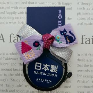 ANNA SUI mini - ANNA SUI mini 未使用 リボンヘアポニー ラベンダー