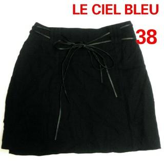 ルシェルブルー(LE CIEL BLEU)の中古 LE CIEL BLEU スカート 38 BLK(ミニスカート)
